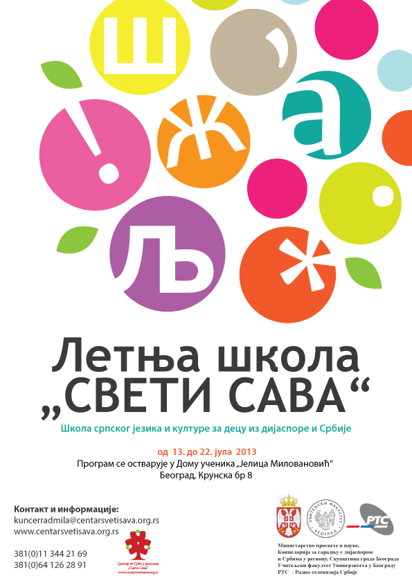 Plakat- Ls ssava2013