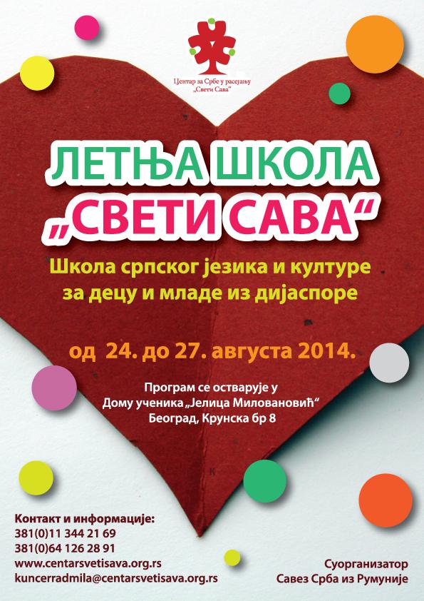 Plakat-sSava 2014