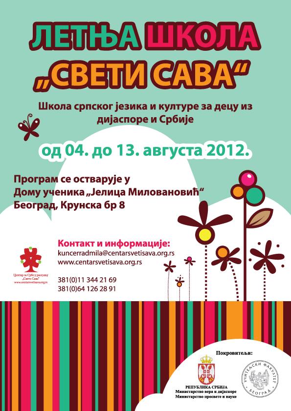 plakat-2012